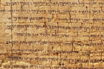 hebrew-stone-ed-351x234